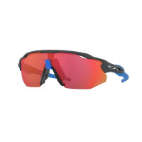 Oakley Radar EV Advancer Matte Carbon Prizm Trail urheilu/aurinkolasit