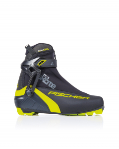 Fischer Boots RC3 Skate 2020 luisteluhiihtomonot